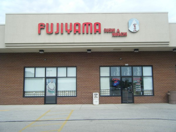 Visit Fujiyamas West Allis Location